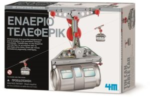 4M Εναέριο Τελεφερίκ-Κατασκευή (03358/4M0339)
