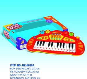 BW Musical Star Αρμόνιο B/O (HK-8030A)