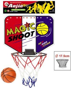 BW AJ Μπασκέτα Magic Shot (AJ3044BK)