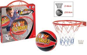 BW AJ Basketball Set (AJ3102BK)