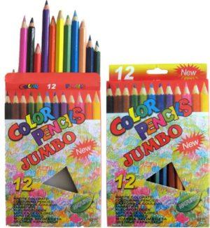 Ξυλομπογιές Χοντρές-12 Χρώματα (Σ6441)