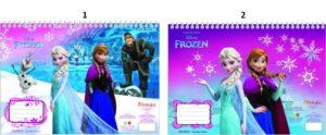 Frozen Μπλοκ Ζωγραφικής Α4 30 Φύλλων-2 Σχέδια (0561618)
