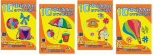 Σετ Οντουλέ 25x35 10 Χρώματα-1Τμχ (Σ3424)