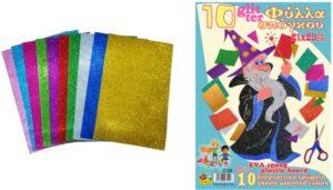 Σετ Αφρώδη Σπόγκου Glitter 21x29 10 Χρώματα (Σ3422)