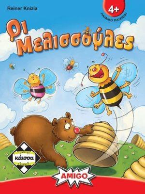 Kaissa Επιτραπέζιο Οι Μελισσούλες (111625)