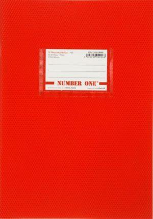 A&G Τετράδιο Κόκκινο Number One 17x25 50 Φύλλων 70gr-1Τμχ (13438)