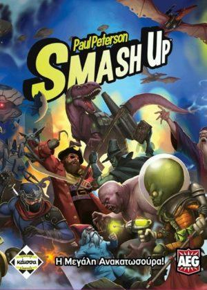 Kaissa Επιτραπέζιο Smash Up-Η Μεγάλη Ανακατωσούρα (KA111762)