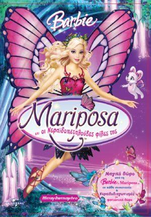 DVD Barbie Mariposa (8482)