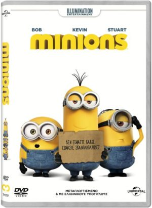 DVD Minions (0019782)