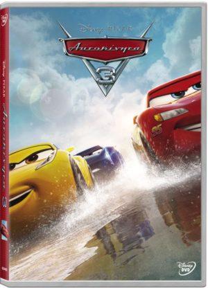 DVD Cars 3 (0024482)