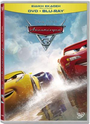 DVD & BD Cars 3 (0024483)