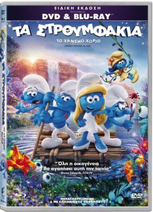 DVD & Blu Ray Τα Στρουμφάκια-Το Χαμένο Χωριό (24477)