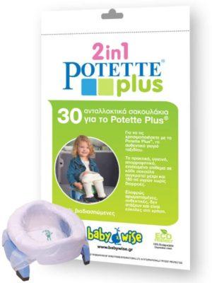 Babywise Ανταλλακτικές Σακούλες 30Τμχ Για Potette Plus (56023)