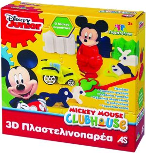 Mickey Club House Πλαστελίνη 3D Πλαστελινοπαρέα Mickey (1045-03556)