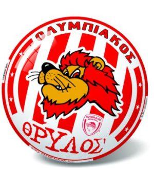 Μπάλα Ολυμπιακός (2591)