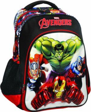 Avengers Σακίδιο Οβάλ (337-25031)