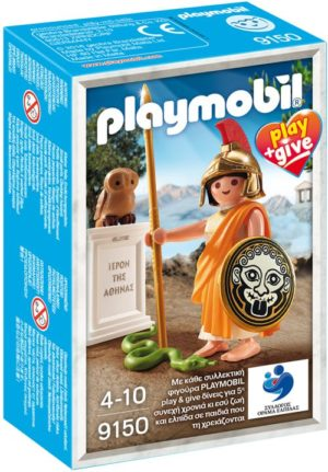 Playmobil Play & Give Αθηνά (9150)