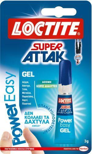 Locite Super Attack Power Easy (1373463)