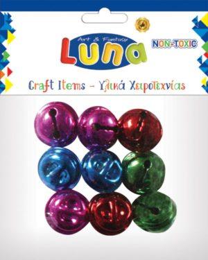 Υλικά Χειροτεχνίας Luna-Κουδουνάκια Χρωματιστά 11mm-9Τμχ (0601346)