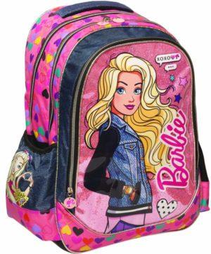 Barbie Be You Σακίδιο+Δώρο Κούκλα (349-60031/53458)