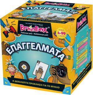 Brainbox Επαγγέλματα (93023)