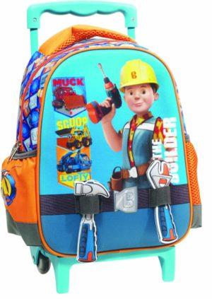 Bob The Builder Tools Σακίδιο Νηπιαγωγείου Trolley (349-41072)