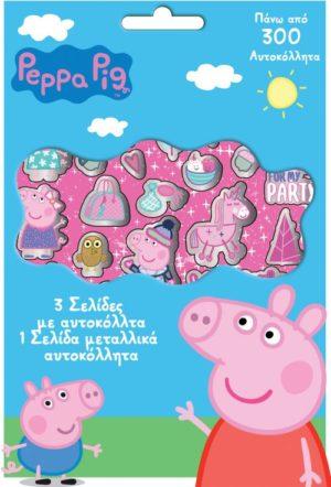 Peppa Pig Αυτοκόλλητα Μπλοκ 14