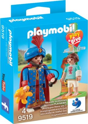 Playmobil Play & Give Μαγικός Παιδίατρος (9519)
