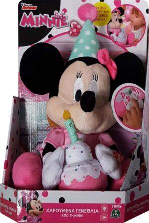 Mickey Club House Λούτρινο Minnie Χαρούμενα Γενέθλια (MKE06000)
