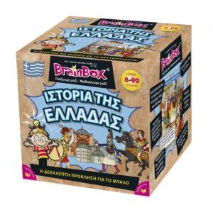 Brainbox Ιστορία Της Ελλάδας (93050)