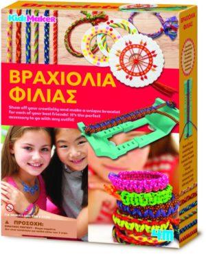 4M Βραχιόλια Φιλίας-Κατασκευή (4M0495-04728)