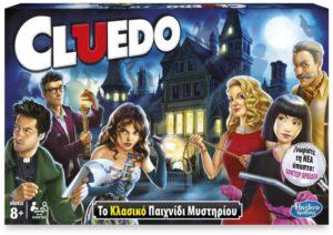 Cluedo (40613)