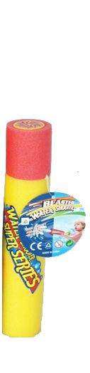 BW Water Shooter 25cm (918-22)