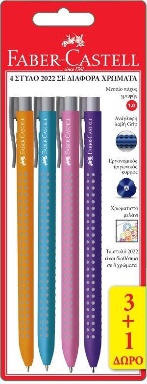 Faber Castell Στυλό 2022 Διάφορα Χρώματα 3+1 (12308877)