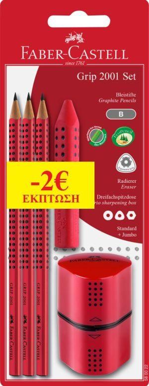Faber Castell Μολύβι Grip Κόκκινο 3Τμχ & Ξύστρα Grip & Γόμα Grip (12308935)