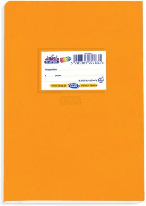 Skag Τετράδιο Super Neon Πορτοκαλί 17x25 50 Φύλλων 80gr. - 1Τμχ (277631)