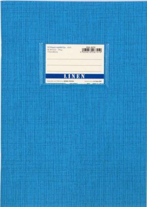A&G Τετράδιο Μπλε Linen 17x25 50 Φύλλων 70gr-1Τμχ (26741)