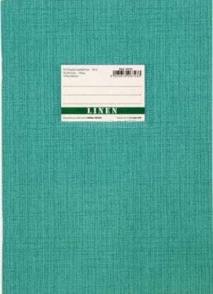 A&G Τετράδιο Πετρόλ Linen 17x25 50 Φύλλων 70gr-1Τμχ (26743)