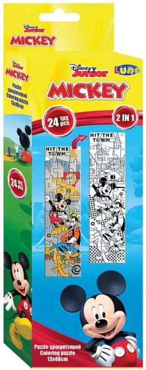 Mickey Πάζλ Χρωματισμού Πύργος 2 Όψεων 24τμχ (0562326)