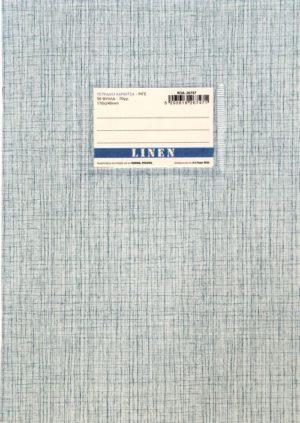 A&G Τετράδιο Γκρι-Γαλάζιο Linen 17x25 50 Φύλλων 70gr-1Τμχ (26747)
