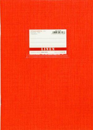 A&G Τετράδιο Κοραλλί Linen 17x25 50 Φύλλων 70gr-1Τμχ (26748)
