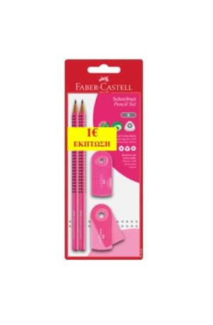 Faber Castell Μολύβι Grip Ροζ 2Τμχ & Ξύστρα Mini Sleeve & Γόμα (12309766)