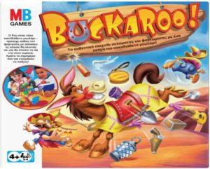 Buckaroo (48380)
