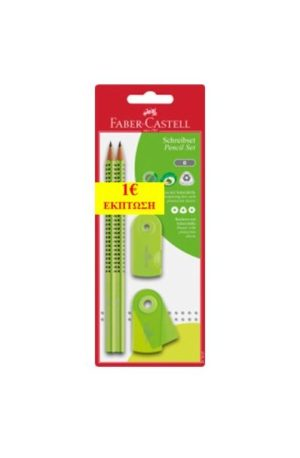 Faber Castell Μολύβια Grip Λαχανί & Mini Sleeve Γόμα & Ξύστρα (12309764)