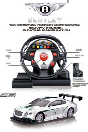BW Τηλεκατευθυνόμενο Bentley & Τιμόνι 1:24 (866-2426SW)