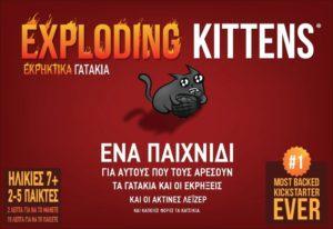 Kaissa Επιτραπέζιο Exploding Kittens - Εκρηκτικά Γατάκια (KA112981)