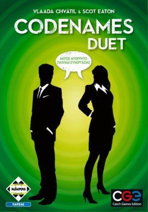 Kaissa Επιτραπέζιο Codenames Duet (KA113025)