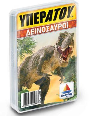 Υπερατού-Δεινόσαυροι (100586)