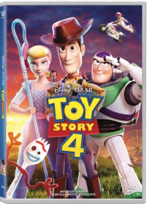 DVD Toy Story 4 (28766)