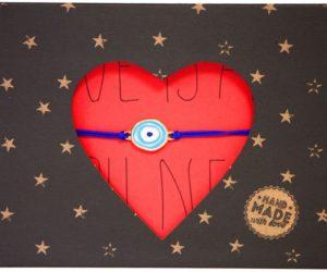 Βραχιόλι Μάτι Στρογγυλό - Χρυσό (BR19003E)